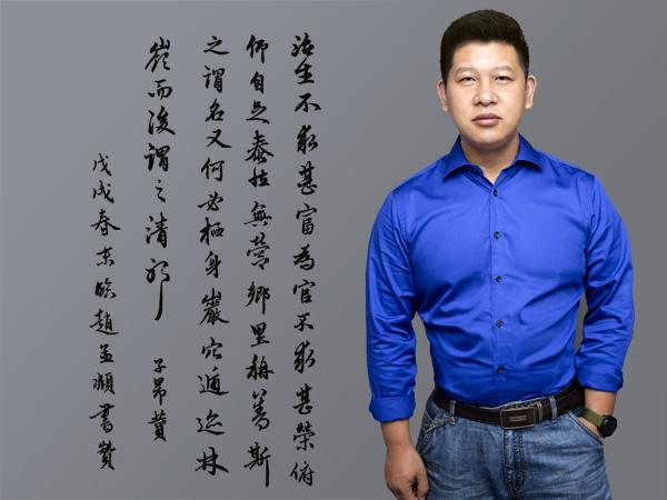 赵镇南戊戌诗词作品选